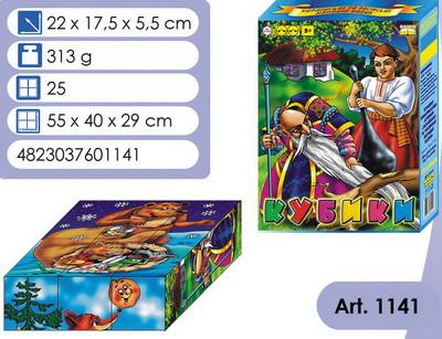 Кубики Великі 12шт. Народні казки ТехноК логика