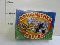 Кубики 12шт. Абетка та арифметика логика