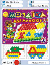 Мозаїка для Малюків 2 ТехноК логіка 120 елементів