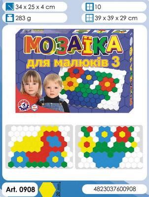 Мозаїка для Малюків 3 ТехноК логика 127 елементів