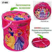 Корзина для игрушек Принцесы 38*45см