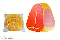 Палатка детская 004-1 Домик размер 78*78*92 см, в сумке