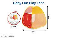 Палатка детская 022 Домик 75*86см