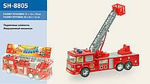 Пожарная машина 8805 инерционная