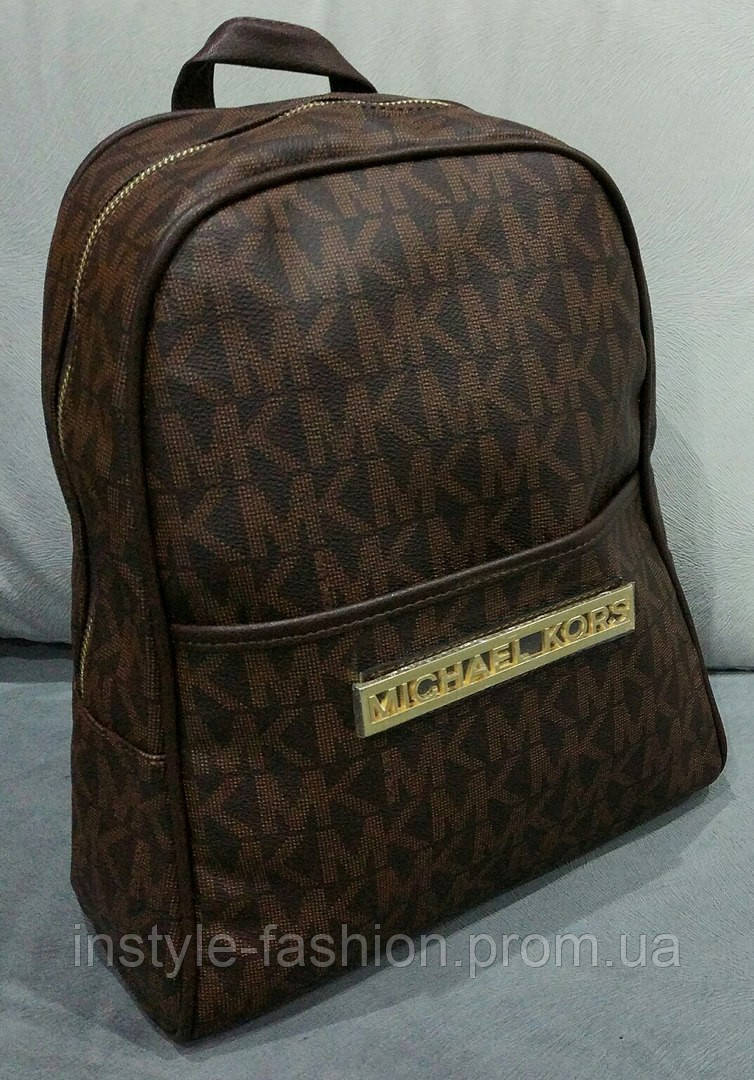 Рюкзак модный и стильный Michael Kors Майкл Корс