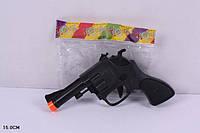 Пістолет тарахтушка 1121
