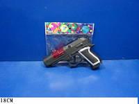 Пістолет тарахтушка 868В