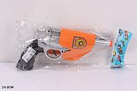 Пістолет тарахтушка 513-8, кобу