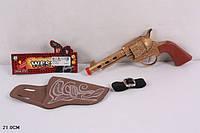 Пістолет тарахтушка 6188, кобу