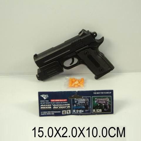 Пістолет на пульках 568А лазер