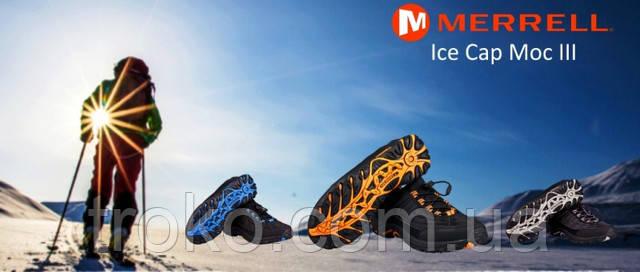 Merrell Ice Cap Moc III