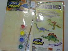 "Деревяні 3Д-пазли динозавр ""Стегозавр"""