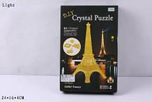 3D Пазл 29017А кристал, Эйфелевая башня