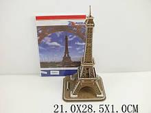 3D Пазл 8301-1 Ейфелева вежа