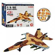 4D Пазл конструктор Самолет F/A-18C пластик