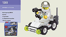 1203 конструктор лего Brick Космос