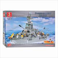 0126 конструктор лего Sluban Военный Корабль