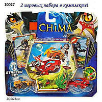 Конструктор лего Bella Chima 10027, 2в1 Чима