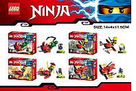 Конструктор лего Lebq Ниндзяго Ninjago 4вид - роздрібна ціна