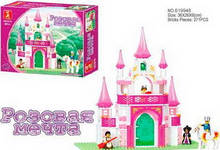 Конструктор для девочки Sluban 0153 Розовая мечта, Замок