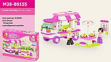 Конструктор для девочки Sluban 0155 Розовая мечта, машина кафе