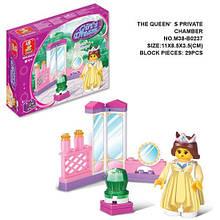 Конструктор для девочки Sluban 0237 Розовая мечта, Принцеса 29дт
