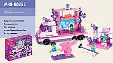 Конструктор для девочки Sluban 0253 Розовая мечта, машина сцена