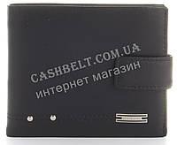 Прочный стильный кошелек из натуральной качественной кожи LOUI VEARNER art. LOU85-591A черный