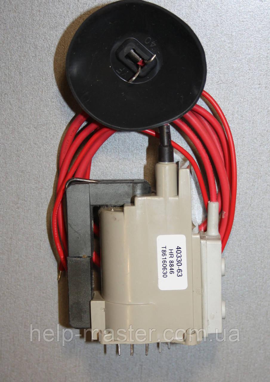 ТДКС 40330-63