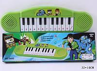 Орган пианино 3685 пианино, батар, кор,