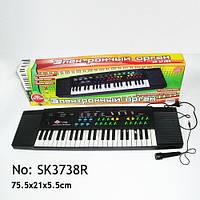 Орган пианино 3738 Синтезатор. 220V