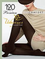 Колготки темлые Comfort 120 den