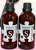 Salon Мономер з праймером (ліквід) для акрилової пудри Primerless, 50мл.