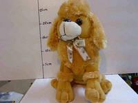 Мягкая игрушка Собака Пудель