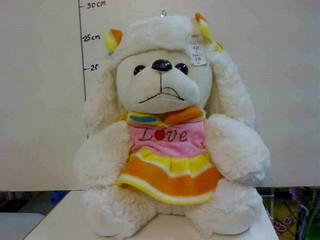 Мягкая игрушка собака плюш