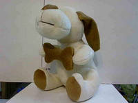 Мягкая игрушка Собака 28см