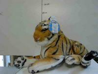 Мягкая игрушка Тигр 17*30*14см
