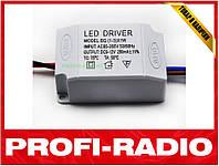 Светодиодный драйвер LED Driver BG(1-3)x1W, DC 9-12V 280mA
