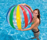 Мяч надувной Полосатый 107см