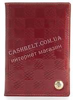 Стильная лаковая кожаная обложка для документов высокого качества MARIO VERONNI art. MV-5184A красный