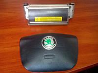 Подушки безопасности (airbag) Skoda Octavia Tour