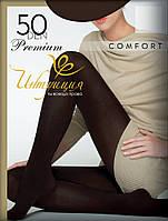 Колготки темлые Comfort 50 den
