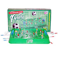 Футбол 0702, ползунок