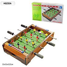 Настольный Футбол деревянный 235А 53*30