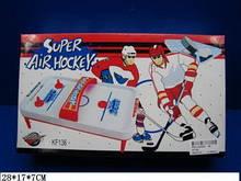 Настольный Хоккей воздушный, аэрохоккей, аерохокей