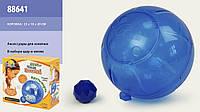 Игровой набор для хомячка Жу-Жу Петс (Шар и мячик для игрушки хомячка)
