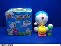 Игрушка пускающая мыльные пузыри Кот
