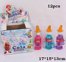 Мильні бульбашки Cola з свистком