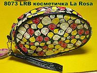 8073 LRB косметичка La Rosa