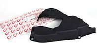 Защита (кожух) ремня ГРМ пластик Renault Trafic / Vivaro 1.9dci 01> (ROTWEISS RWS1157)